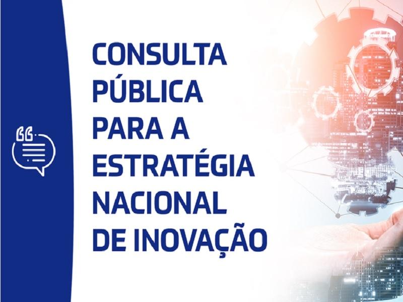 Consulta Pública a Estratégia Nacional de Inovação já está disponível no site do MCTI