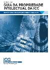 Guia da propriedade intelectual ICC