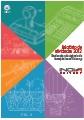 Relatório de Atividades 2012 – Inova-Unicamp